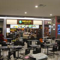 リンガーハット イオンモール茨木店