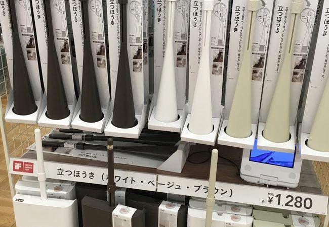 カインズホーム (川島インター店)