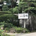 お宿 富岡 写真