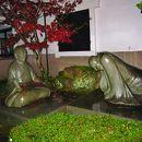 山中温泉芭蕉の館
