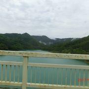 田沢湖から八幡平に行くときに寄った宝仙湖と玉川ダム