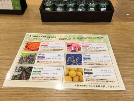 別府温泉 竹と椿のお宿 花べっぷ 写真