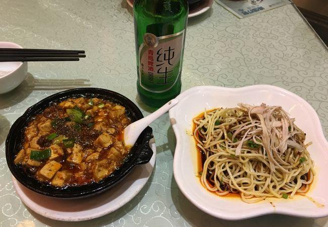 麻婆豆腐の小と冷麺とビール