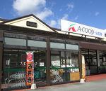 A COOP (仙石原店)