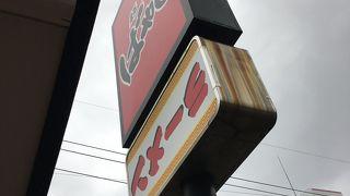 麺屋ばやし 燕三条店