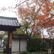 花の寺の秋