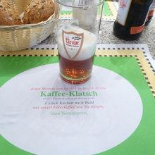 アルトビール0.33L