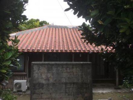 赤瓦の宿 ふくぎ屋 写真