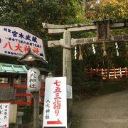 京都一乗寺の氏神様
