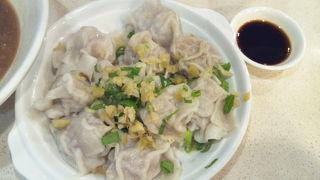 詠藜園四川菜館