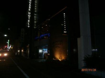 岡山スクエアホテル 写真
