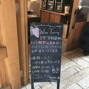1杯432円