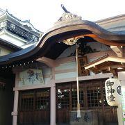 岡崎城にある神社