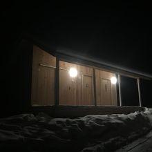 ウルホ ケッコネン国立公園