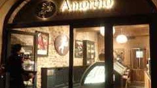 アモリーノ (リヨン店)