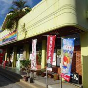 座間味島で一番大きなお店です。