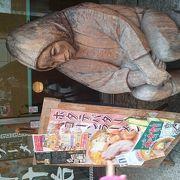 札幌といえばここ