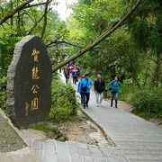 筆のような細長い奇峰が見たければ賀龍公園(天子山風景区)