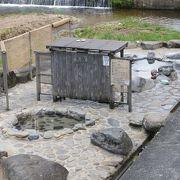 フルオープンの露天風呂
