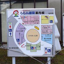 敷地が広く円形広場を中心にしたユニークな施設