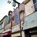鳩の街通り商店街