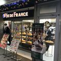 写真:ヴィ ド フランス 甲府店