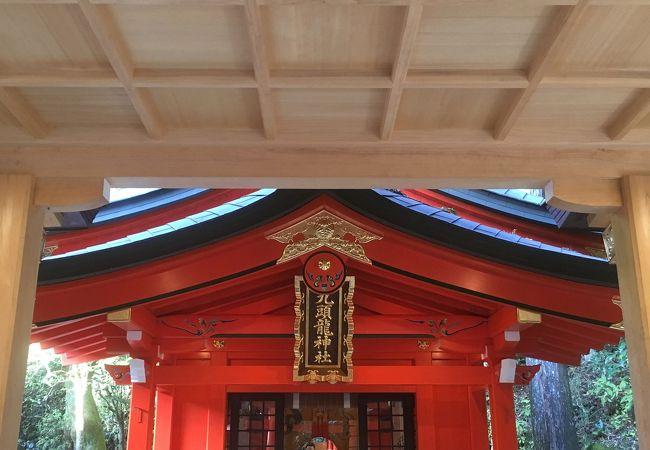 九頭龍神社 (新宮)