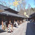軽井沢の星野エリアにあるショッピングテラス