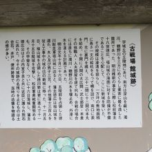 日本最後の和式城郭
