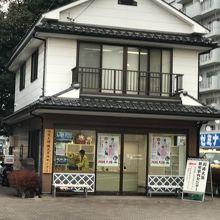 駅横に観光案内所があります。