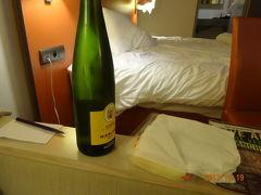 ホテル メルキュール アミアン カテドラル 写真