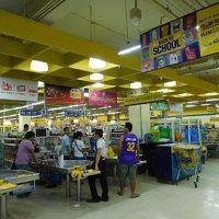 セブ モアーマーケット (マリーナモール店)