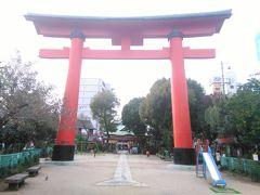 尼崎のツアー