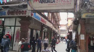 マンダラ ストリート