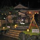 山中温泉 菊の湯(共同浴場)