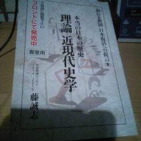 客室に歴史学の本が置いてある