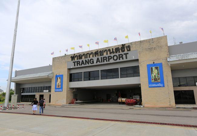 トラン空港 (TST)