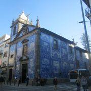 ポルトガル ポルト アズレージョが美しい教会