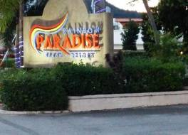 パラダイス サンディ ビーチ リゾート