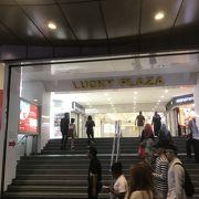 オーチャードの有名ショッピングセンター