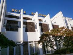 Hotel Kolovare 写真