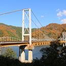 夢のかけはし (箱ヶ瀬橋)