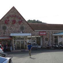 おべんとうのヒライ 大矢野店