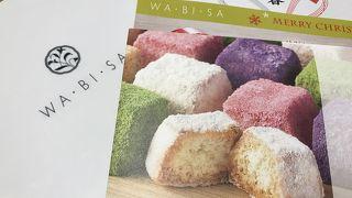 Wa・Bi・Sa 西武百貨店池袋店