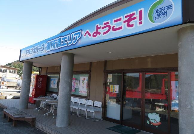 御所浦島のコンビニ