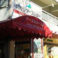 写真:筑波山ケーブルカー 宮脇駅売店