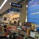 ANAフェスタ 松山ゲート店