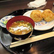【足利】美味しい味噌を使った料理をいただきました