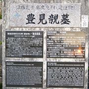 沖縄独特の墓ミャーカーと横穴式墓の融合