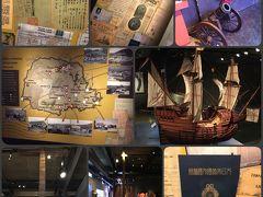 パラナ博物館